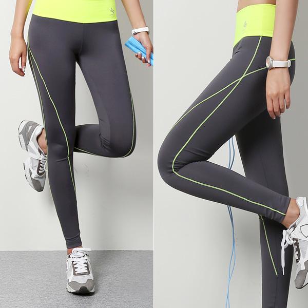 <b>Perito Training Pants</b>