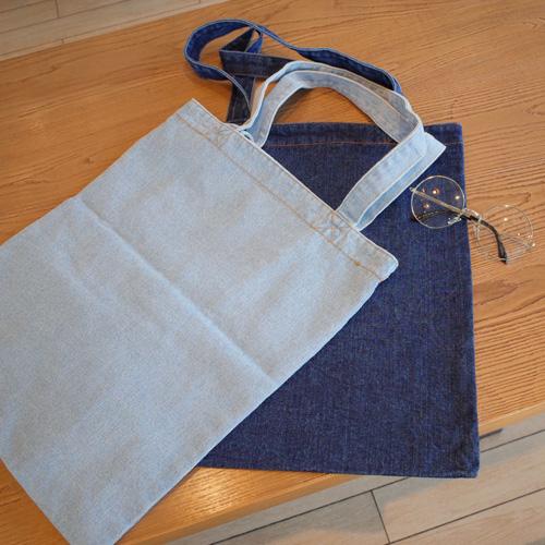 <b>Denim Eco Bag</b>