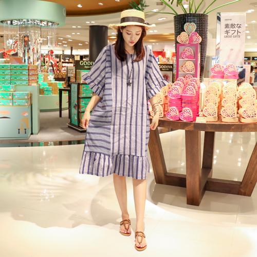 <b>Selrong ST Box Frilled Dress</b>
