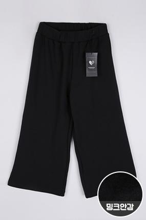 <b>[SAMPLE SALE] Mink Bound Wide Bending Pants</b>
