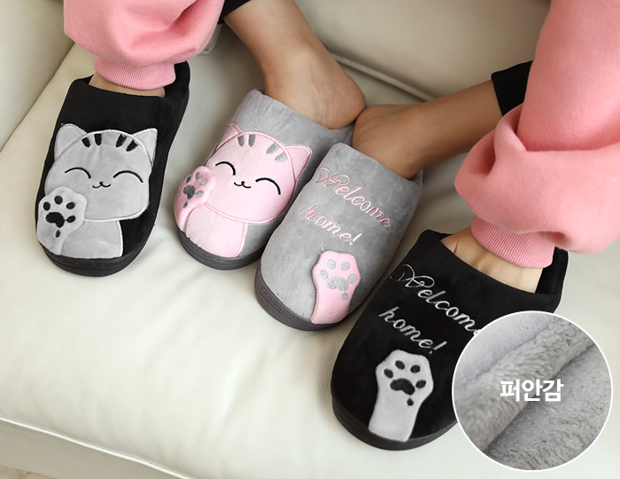 <b>Meow Meat FUR Slippers</b>