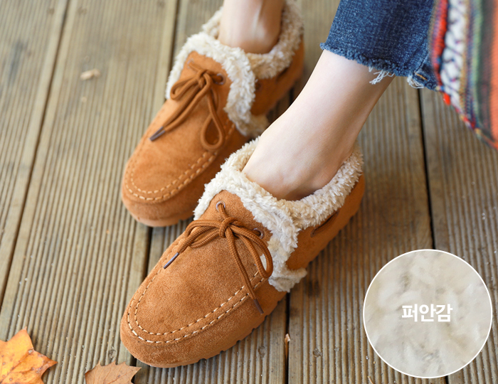 <b>Caro FUR moccaShoes</b>
