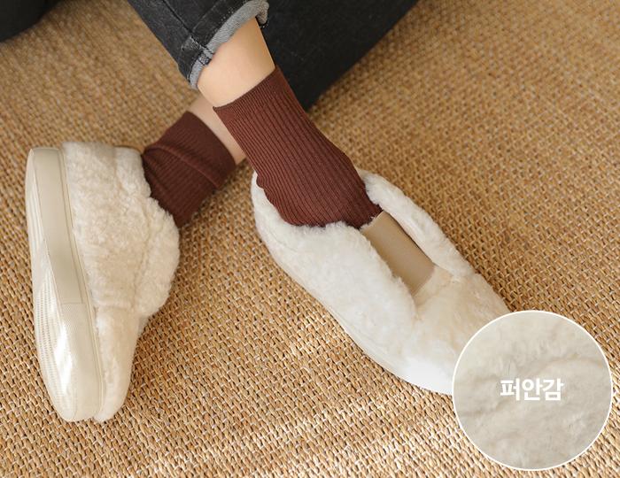 <b>Limove FUR Shoes</b>