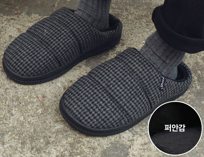 <b>Cando Check Slippers</b>
