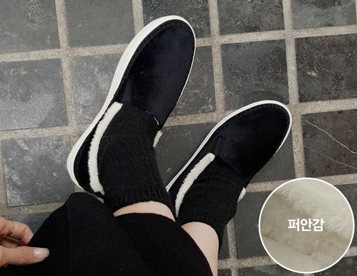 <b>Brueck Suede FUR Slip-on Shoes</b>
