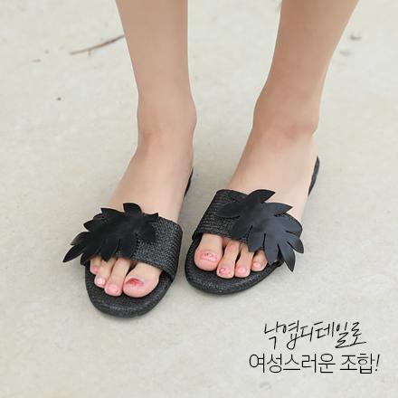 <b>Leaf Woman Slippers (1.5cm)</b>