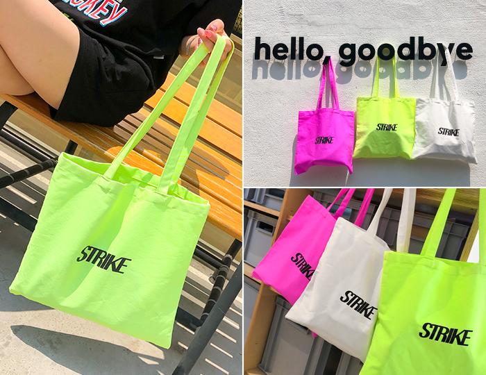 <b>Estee Summer Eco Bag</b>