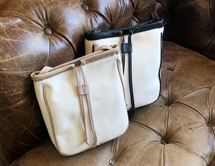 <b>Resort Bucket Bag</b>