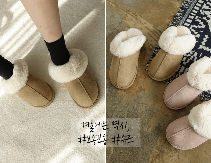 <b>Song Ugg Slippers</b>