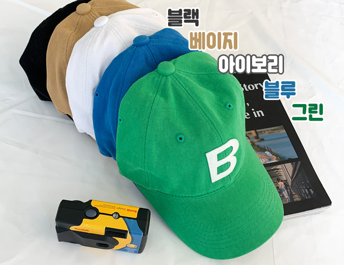 <b>Bee Apoli ball-cap</b>