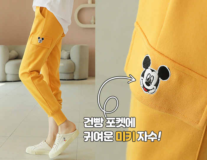 <b>Mickey embroidered biscuit training pants</b>