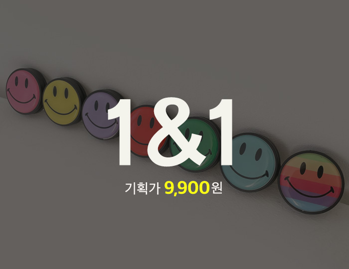 <b>[1+1] Happy Smile Smart Talk (7color)</b>